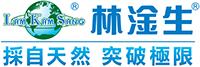林淦生®醫藥研究院 官方網站