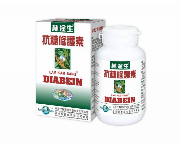 林淦生®抗糖修護素
