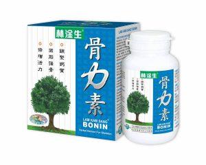 林淦生®骨力素|林淦生®骨力素|純中藥香港製造