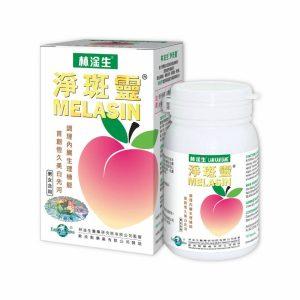 林淦生®净斑灵︱撃退色斑丶雀斑丶黄褐斑︱纯中药香港制造