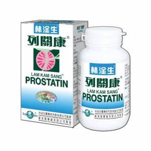林淦生®列關康|主治前列腺增生(良性肥大)|純中藥香港製造