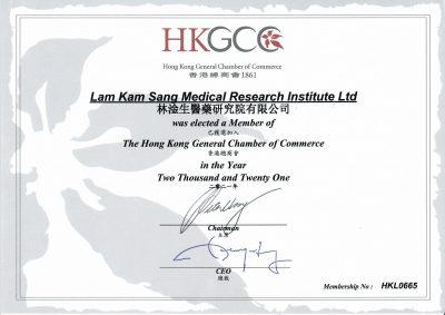 林淦生醫藥研究院有限公司現已成為香港總商會會員 林淦生醫藥研究院有限公司現已成為香港總商會會員,日後盼望可以在商會當中能與其他會員多作交流,推動中醫藥方面的知識,令商會會員都可以得到健康的身體。 本院為香港總商會會員證書 HKGCC_LOGO 香港總商會簡介 香港總商會自1861年創會,於過去一百五十多年來,一直致力協助各會員營商創業,與香港及商界共同成長。總商會作為本地商界的主要交流平台,雲集各界商業翹楚,以及各大獨當一面的商業機構,是香港最具規模的商會之一。本會的使命是維持香港作為全球最佳及最具競爭力的商業和金融樞紐。 總商會除了促進、代表和維護香港商界的權益,還致力為會員提供豐富的商業資訊和機遇。透過多元化的渠道和活動,我們不但能幫助會員拓展本地網絡,更能拓展網絡優勢至中國內地和其他國際市場。 文字來源: 香港總商會官網