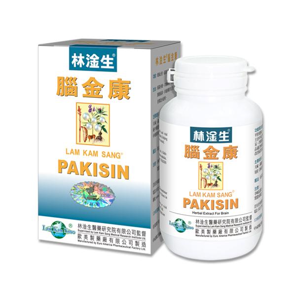 林淦生®腦金康,帕金森中藥,中醫老年癡呆,醫治癡呆的中藥,治療帕金森