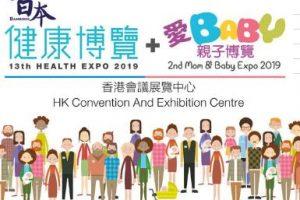 health-expo-5